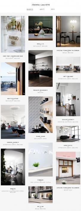 芬兰赫尔辛基Joanna Laajisto室内建筑师设计师官方网站!她曾在洛杉矶举行国际建筑师事务所设计的大型商业项目。除了室内建筑学士学位,她也是一个LEED认证的设计师,使她在环保和能源效率的设计专家
