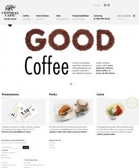 西班牙巴塞罗那中央咖啡馆!提供最好的有机健康,低脂肪和低卡路里的热量咖啡和美食。