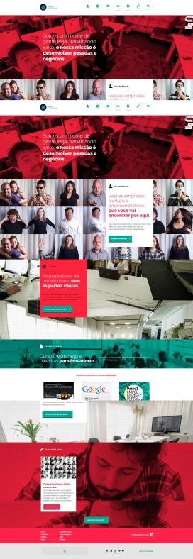 葡萄牙Aldeia Coworking集体协同共享办公协作酷站。