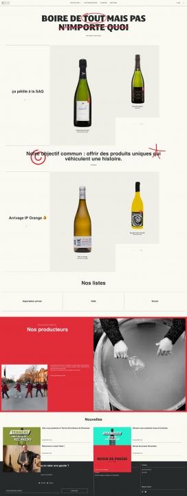 加拿大LAQV葡萄酒、苹果酒和烈酒代理机构!