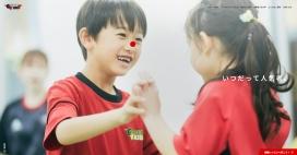 日本金童体育学校!