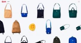 日本Relate一个男女通用的手袋品牌!